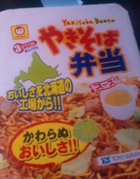 yakisoba.jpg